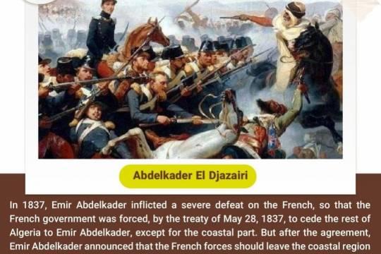Abdelkader El Djazairi3