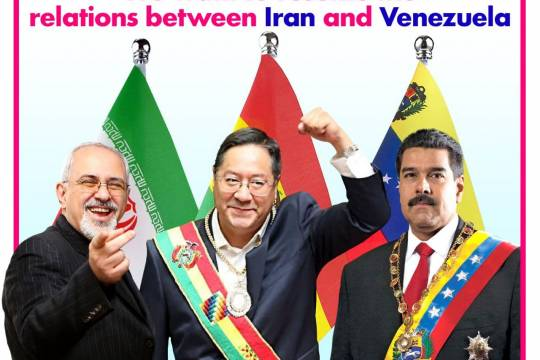 Bolivian President: We want to resume the relations between Iran and Venezuela