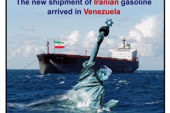 Despite US threatening