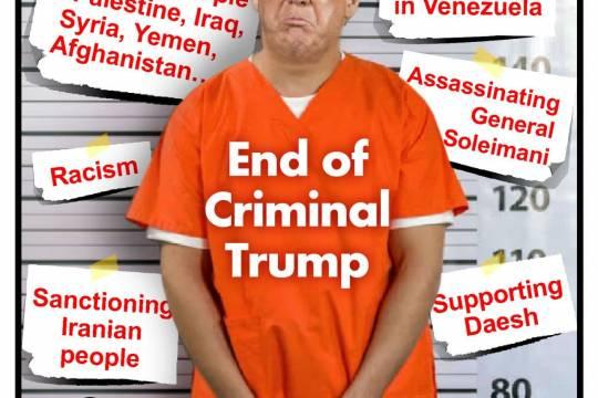 End of criminal Trump
