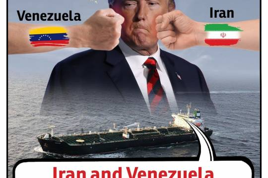 Iran and Venezuela knock US down