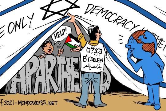 Israeli human rights NGO