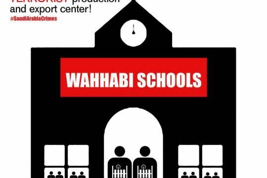 wahhabi school in saudi arabia terrorist production and export center1