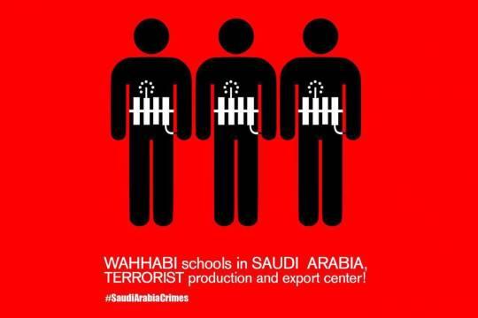 wahhabi school in saudi arabia terrorist production and export center7