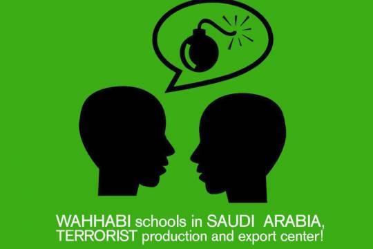 wahhabi school in saudi arabia terrorist production and export center6