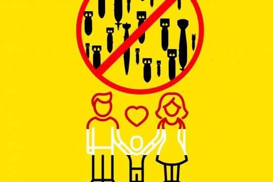 stop bombing yemeni children poster