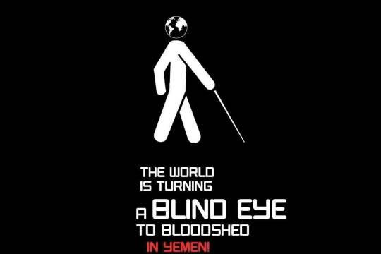 a blind eye to bloodshed in yemen