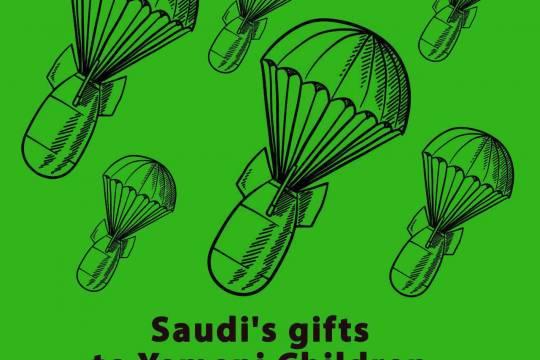 saudi gifts to yemeni children