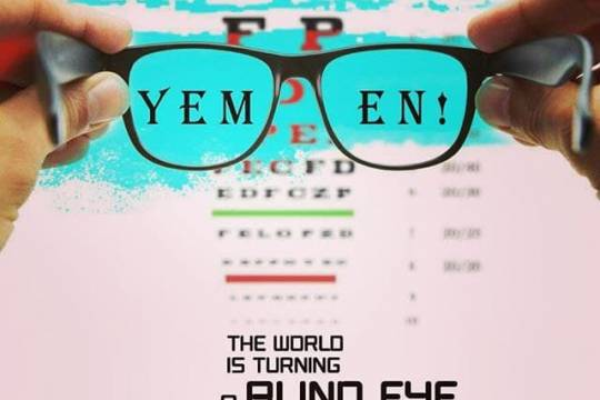 What going in yemen is a storm against humanity