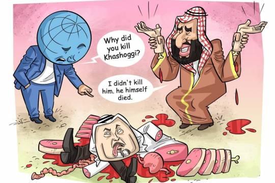 ?Why did you kill khashoggi