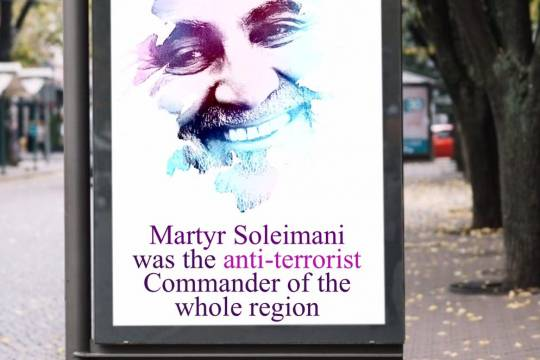Martyr Soleimani was the anti-terrorist Commander of the whole region
