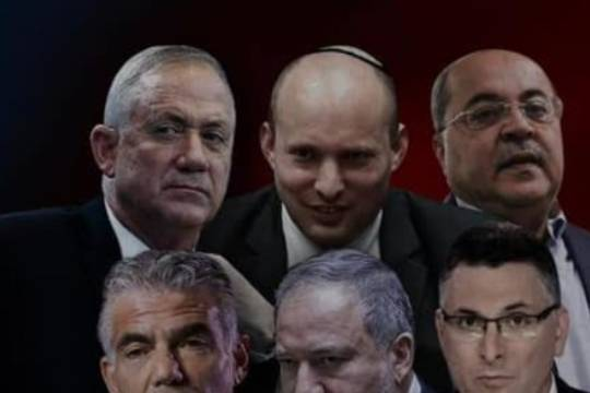 The Pandemic Has Shifted Election Dynamics in Israel