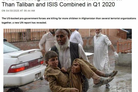US-Backed Afghan Forces killed more children than Taliban and ISIS combined