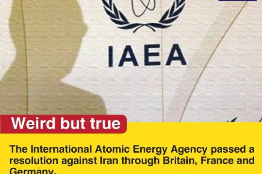 The International Atomic Energy Agency passed a resolution against Iran through Britain, France and Germany