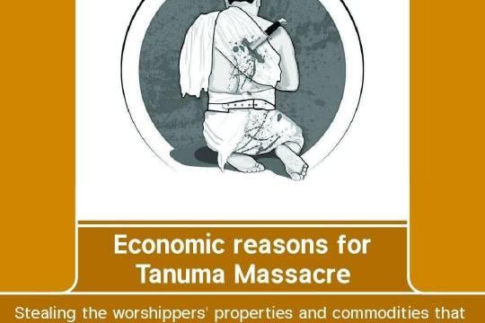 Tanuma Massacre 4