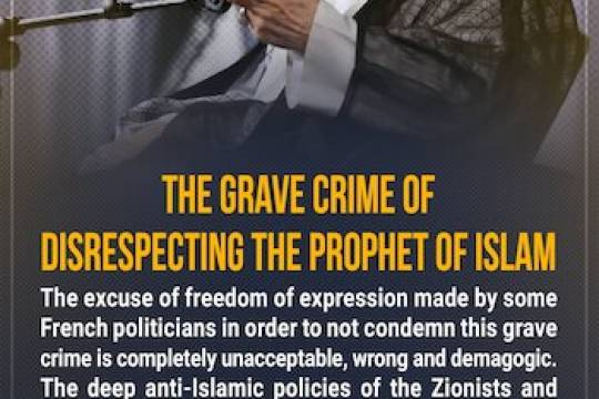 The grave crime of disrespecting the Prophet of Islam