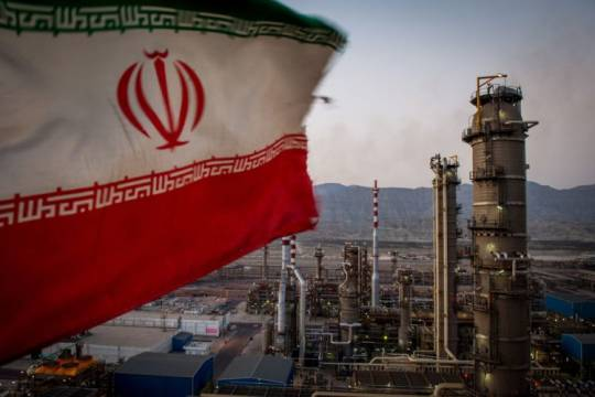 Iran's Contribution to Global Energy Security: A Brief Assessment
