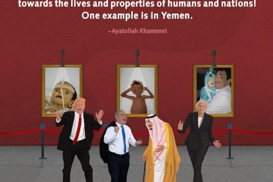Saudi regime's accomplices in genocide in Yemen