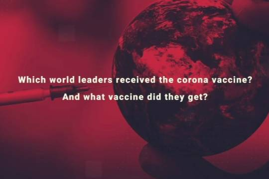 Which world leaders received the corona vaccine?And what vaccine did they get?