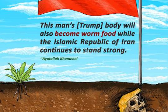 Trump's corpse will be worm food, while Iran will still be standing