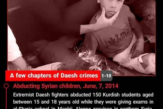 A few chapters of Daesh crimes 1