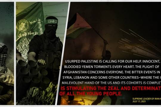USURPED PALESTINE IS CALLING FOR OUR HELP