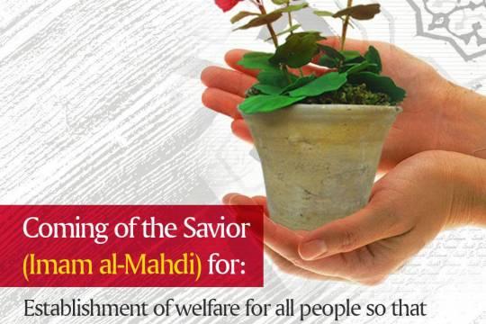 Coming of the Savior (Imam al-Mahdi) for 5