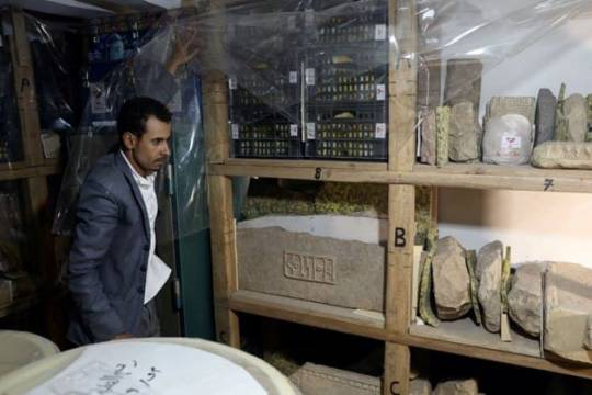 Yemenis Accuse Saudi Arabia of Looting And Smuggling Ancient Artefacts