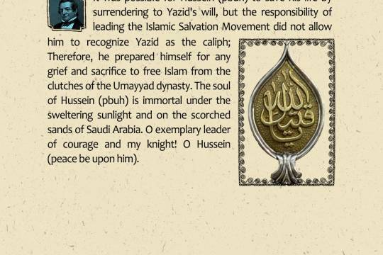 It was possible for Hussein (pbuh) to save his life by surrendering to Yazid's will