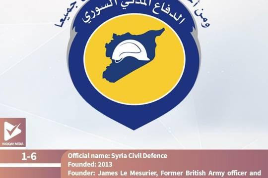 The White Helmets 1