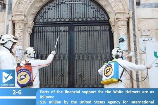 The White Helmets 2