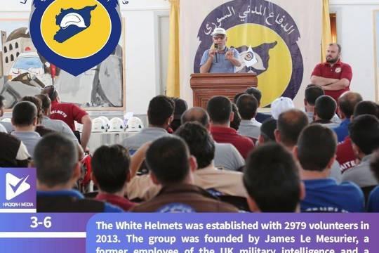 The White Helmets 3