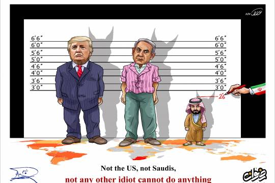 Not the US, not Saudis, not any other idiot cannot do anything