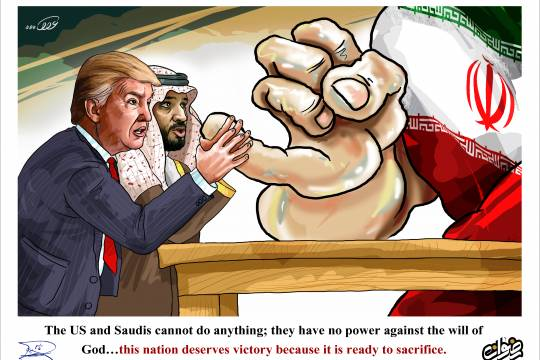 The US and Saudis cannot do anything