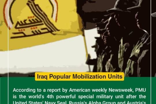Iraq Popular Mobilization Units 6