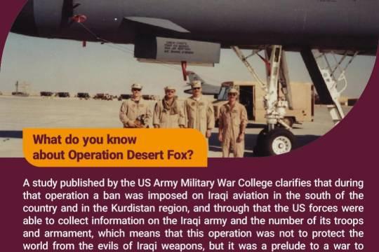 """Operation """"Desert Fox"""" 3"""
