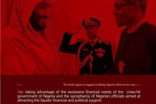 The Saudi regime is engaged in killing Nigerian Shias in two ways: