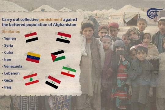Carry out collective punishment against the battered population of Afghanistan