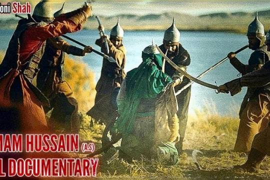 How to oppose tyranny: The witness of Imam Husayn ibn Ali