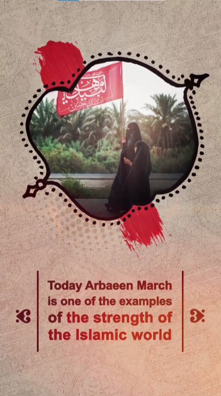 Explaining the Arbaeen movement and the personality of Imam Hussein (as) 7