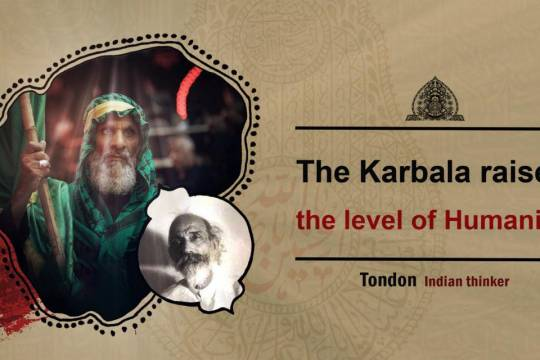 Collection of posters: The Karbala raised the level of Humanity