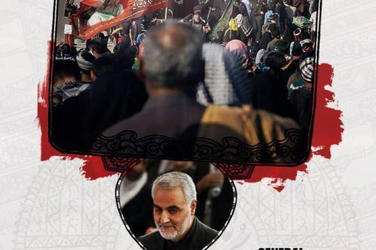 Collection of posters: You will see the power of Islam and Shiism in the march of Arbaeen