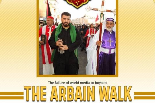 The failure of world media to boycott the arbaeen walk 3
