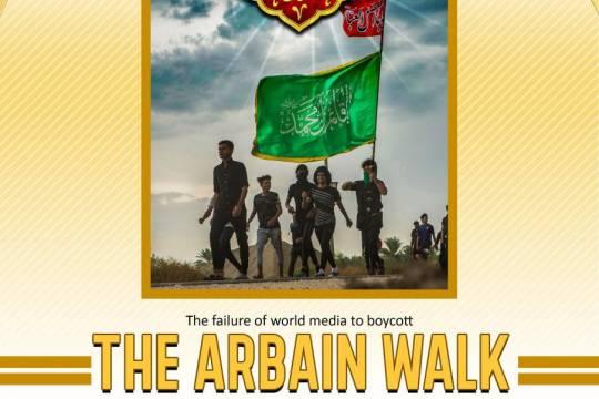 The failure of world media to boycott the arbaeen walk 5