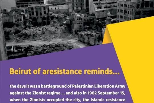 Beirut of resistance reminds…