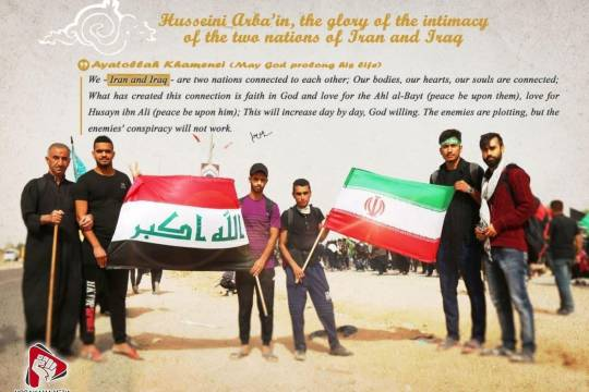 Ayatollah Khamenei's statement about Arbaeen 3