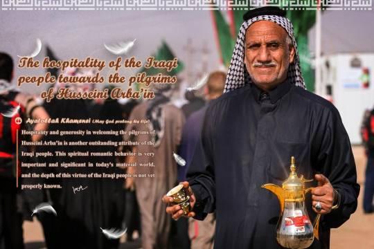 The hospitality of the Iraqi people towards the pilgrims of Husseini Arba'in