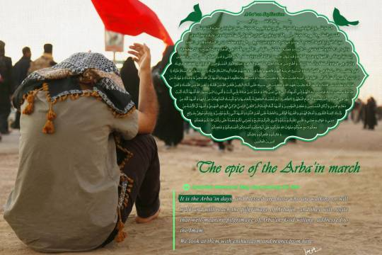 The epic of the Arba'in march