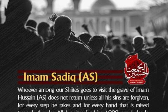 Whoever among our Shiites goes to visit the grave of Imam Hussain (A.S) does not return unless all his sins are forgiven…