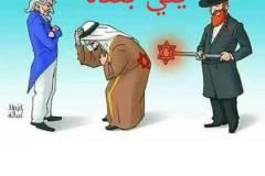 كاريكاتير / التطبيع الخليجي مع العدو الاسرائيلي